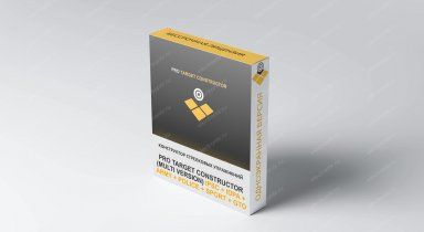 КСУ PRO TARGET CONSTRUCTOR (multi version) бессрочная